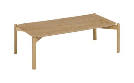 Журнальный столик L 1040